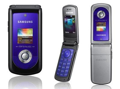Algunos trucos para Samsung GT- M2310