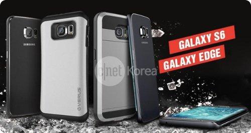 Samsung-Galaxy-S6-existirían-al-menos-5-variantes