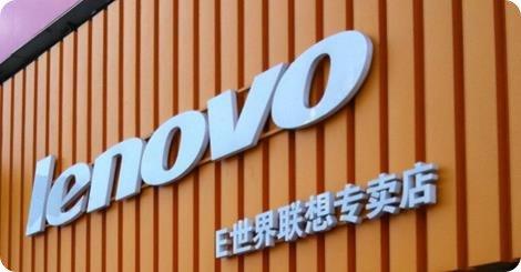 Lenovo-ha-vendido-laptops-con-adware-preinstalado