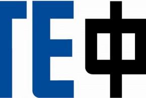 ZTE Grand S3 incorpora ¡Un escaner de retina!