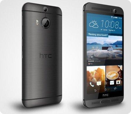 Anunciado-el-HTC-One-M9-Plus2